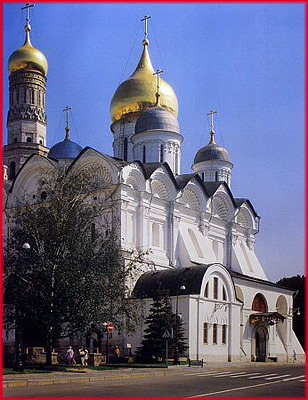 Архангельский собор. Москва. Кремль.