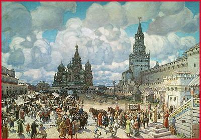 Красная площадь (Троицкая) 16 век.